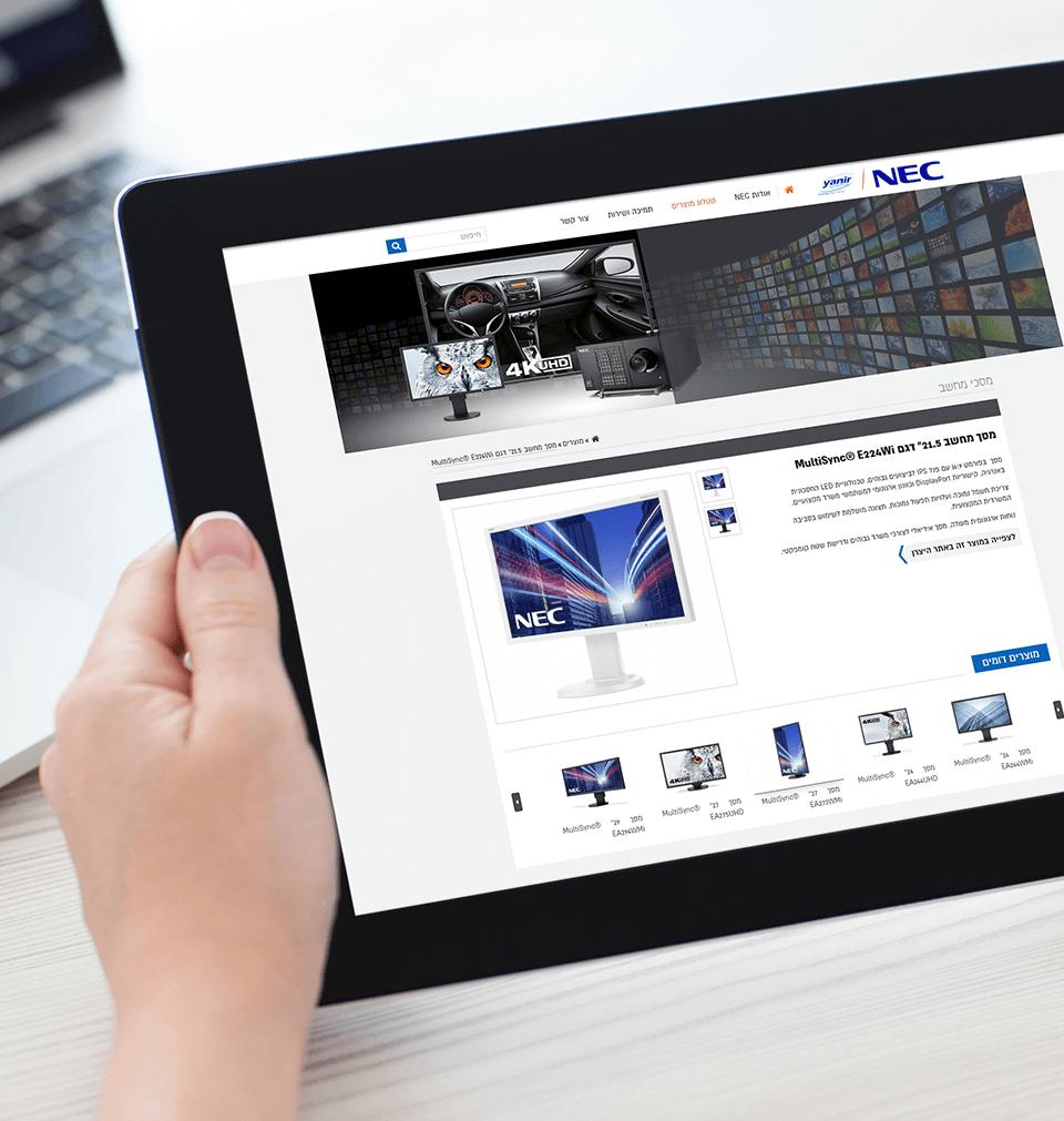 עיצוב ופיתוח אתר NEC