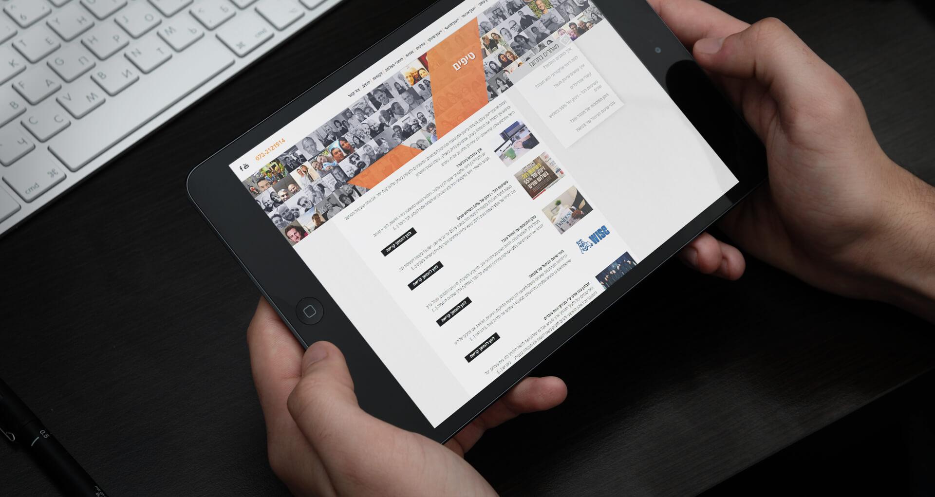 עיצוב ובניית אתר סורוצקי ייעוץ עסקי