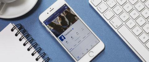 יש לכם דף עסקי בפייסבוק? כך תמנעו מטעויות